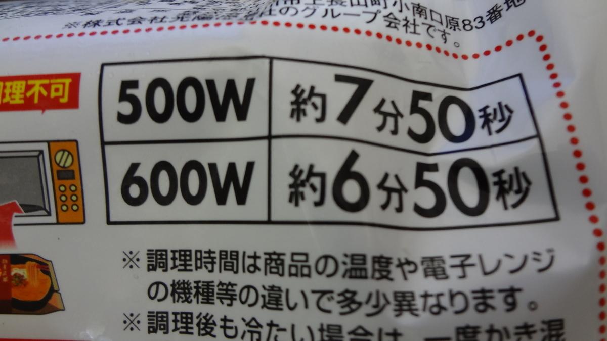 f:id:shikakou:20190406153209j:plain