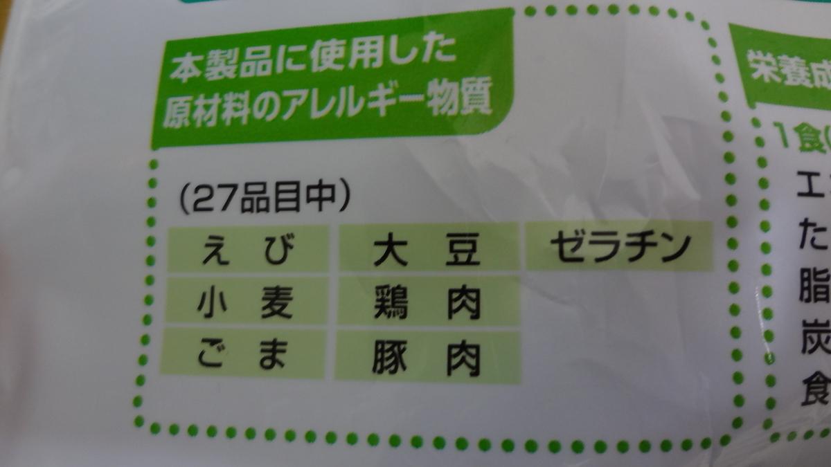 f:id:shikakou:20190406153223j:plain