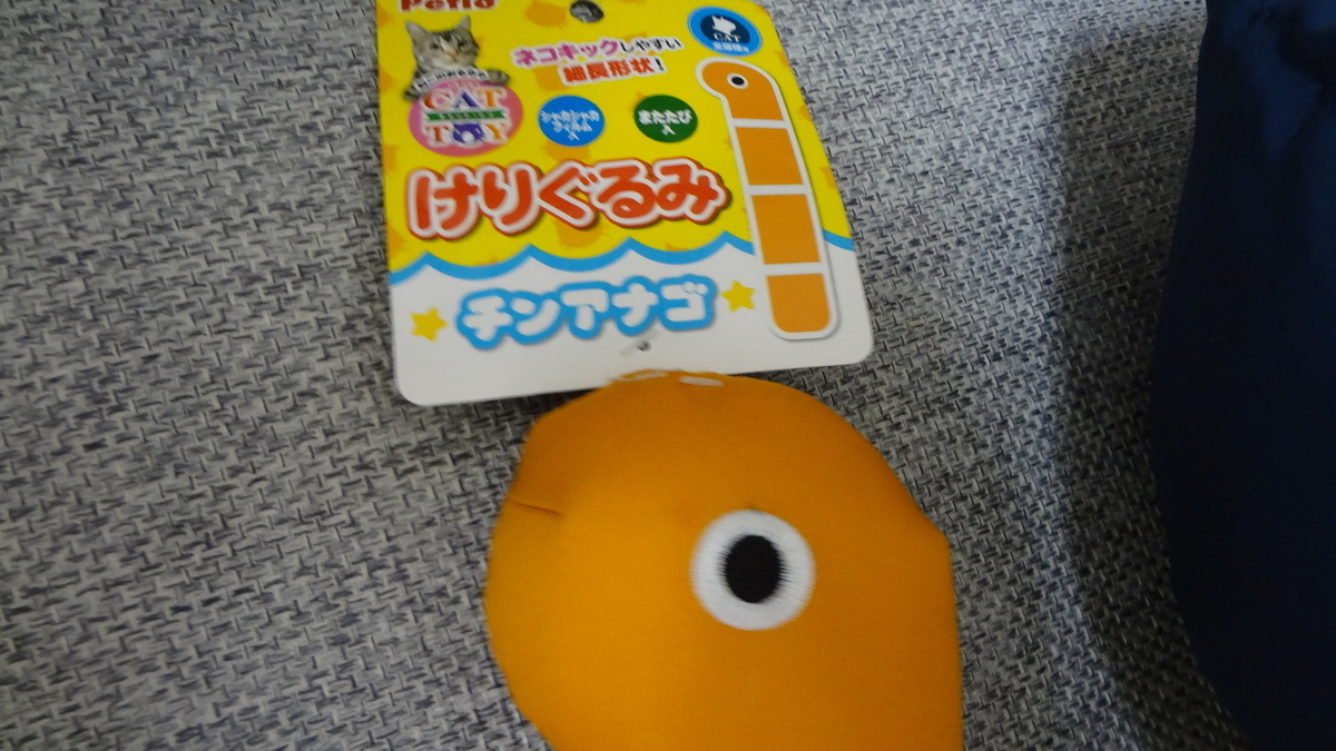 f:id:shikakou:20190418142128j:plain