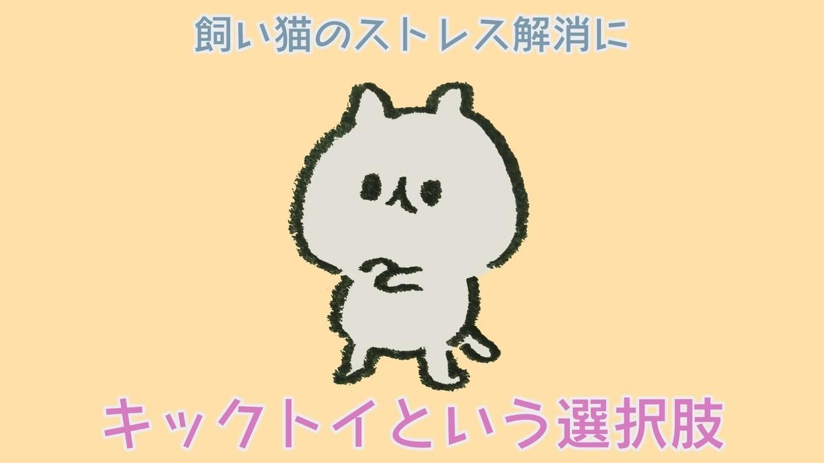 f:id:shikakou:20190418152856j:plain