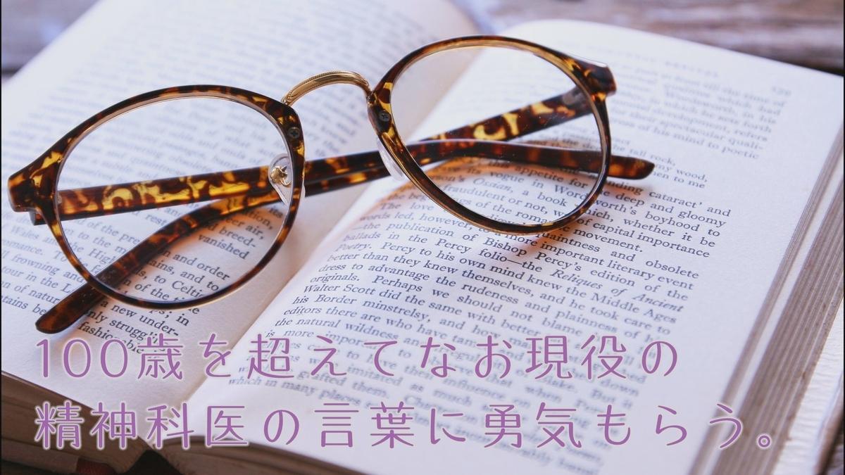 f:id:shikakou:20190518061333j:plain