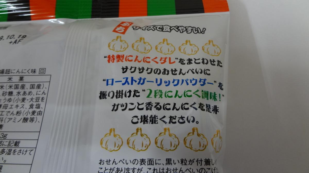 f:id:shikakou:20190618193841j:plain