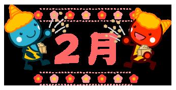 f:id:shikaku-eito:20190208140233p:plain