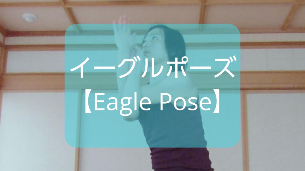 f:id:shikaku-master-ota:20190405174245p:plain