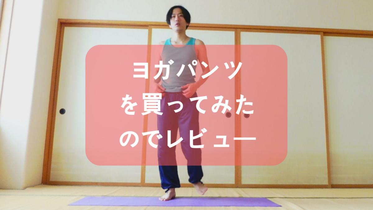 f:id:shikaku-master-ota:20190410191513p:plain