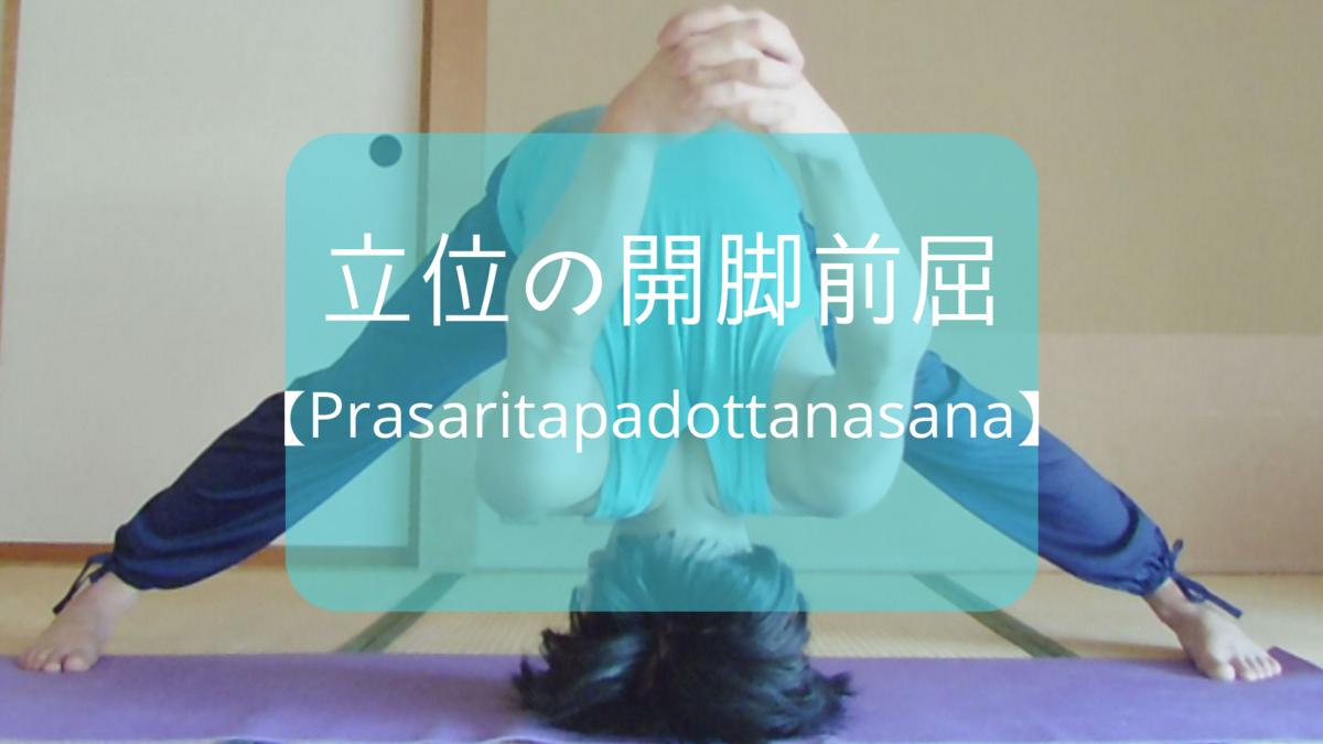 f:id:shikaku-master-ota:20190410204754p:plain