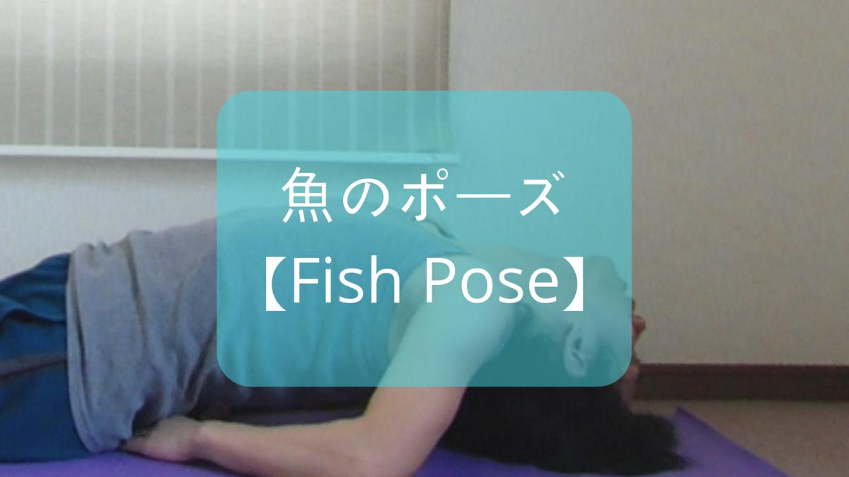 f:id:shikaku-master-ota:20190421205339p:plain