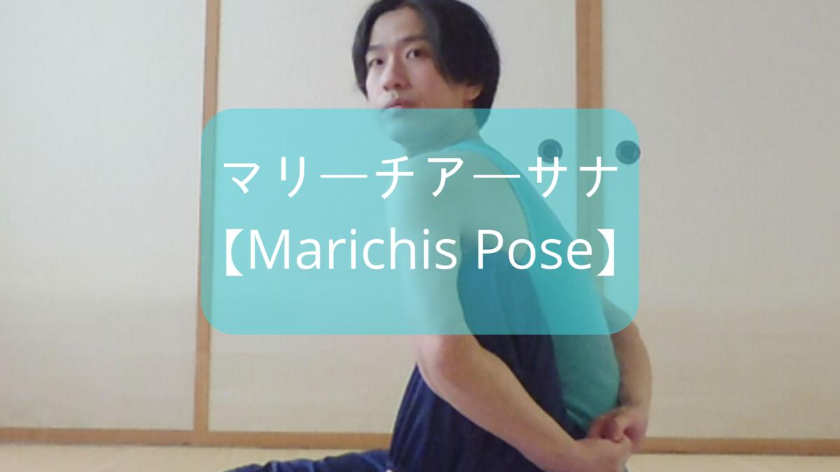 f:id:shikaku-master-ota:20190426181537p:plain