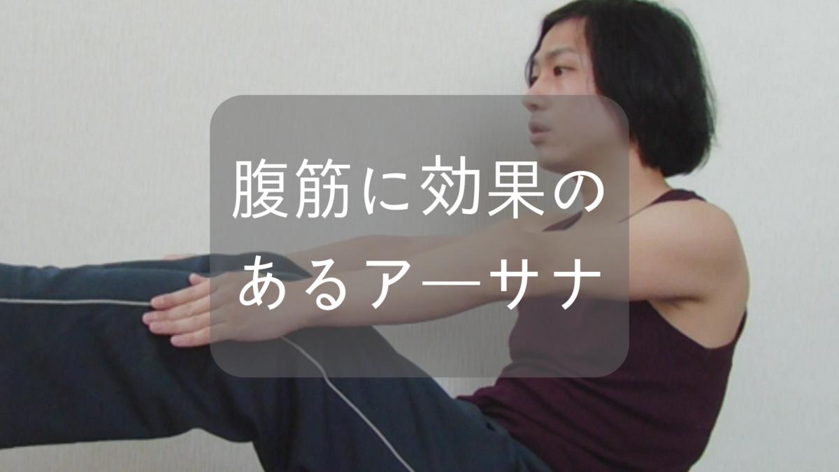 f:id:shikaku-master-ota:20190427222747p:plain
