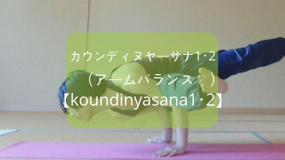 f:id:shikaku-master-ota:20190510185212p:plain