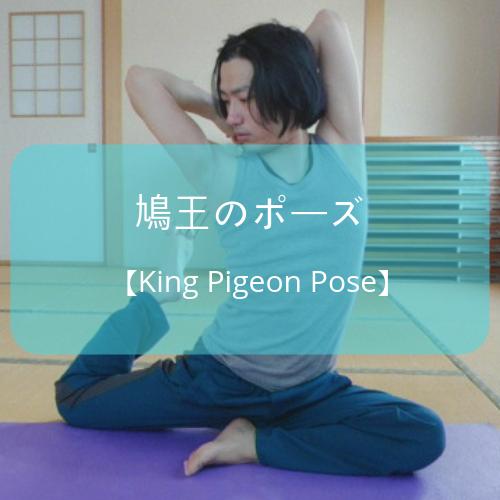f:id:shikaku-master-ota:20190516195031p:plain