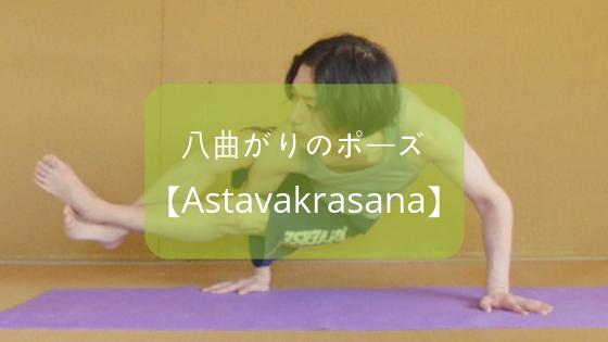 f:id:shikaku-master-ota:20190531184528p:plain