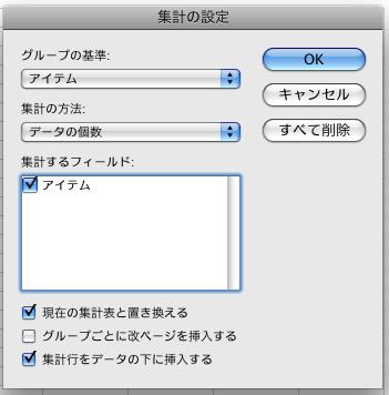 f:id:shikaku:20090423072001p:image