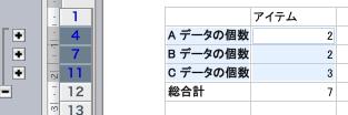 f:id:shikaku:20090423074207p:image