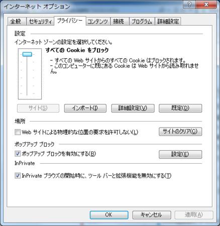 f:id:shikaku:20111125154401p:image