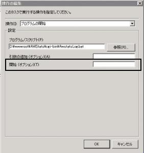f:id:shikaku:20130612172533p:plain