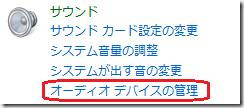f:id:shikaku:20130702135726p:plain