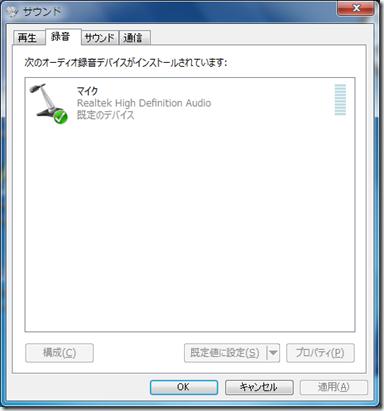 f:id:shikaku:20130702135727p:plain