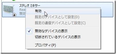f:id:shikaku:20130702135731p:plain