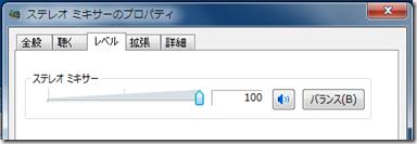 f:id:shikaku:20130702135733p:plain