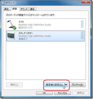 f:id:shikaku:20130702135734p:plain