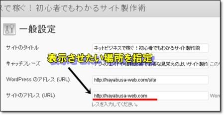 f:id:shikaku:20130828145654j:plain