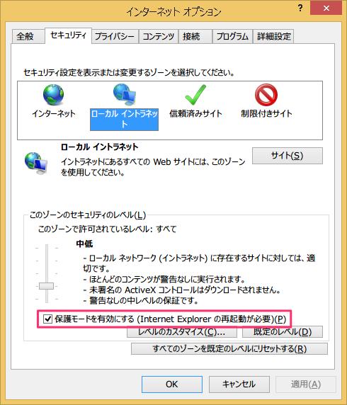 f:id:shikaku:20170224173417p:plain