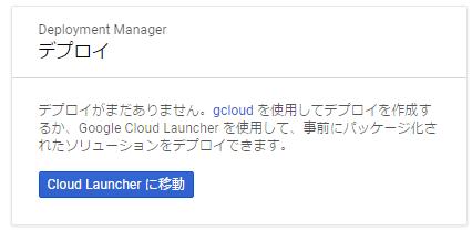 f:id:shikaku:20170427212549p:plain