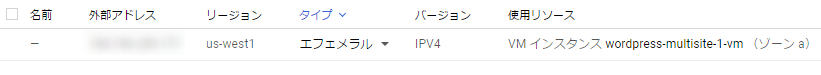 f:id:shikaku:20170427214226p:plain