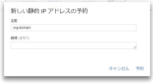 f:id:shikaku:20170427214409p:plain
