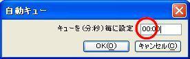 f:id:shikaku:20170619205254p:plain
