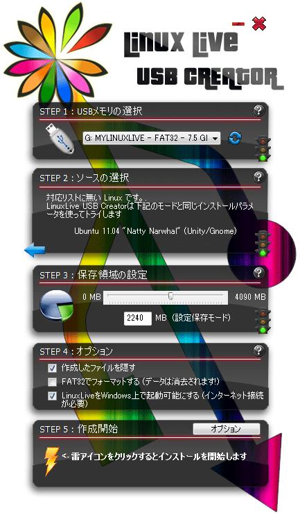 f:id:shikaku:20170626233030p:plain