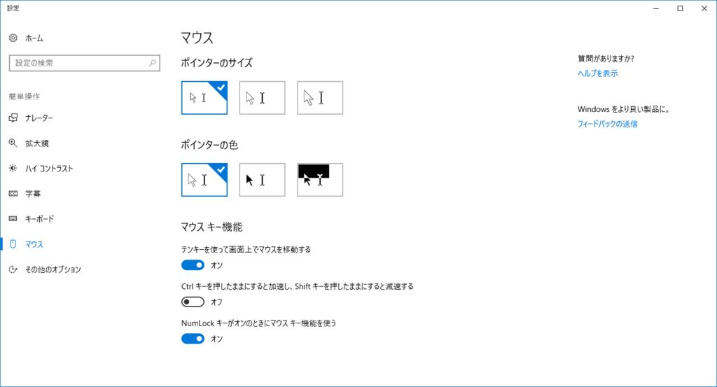 f:id:shikaku:20170703160008p:plain