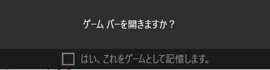 f:id:shikaku:20170713145239p:plain