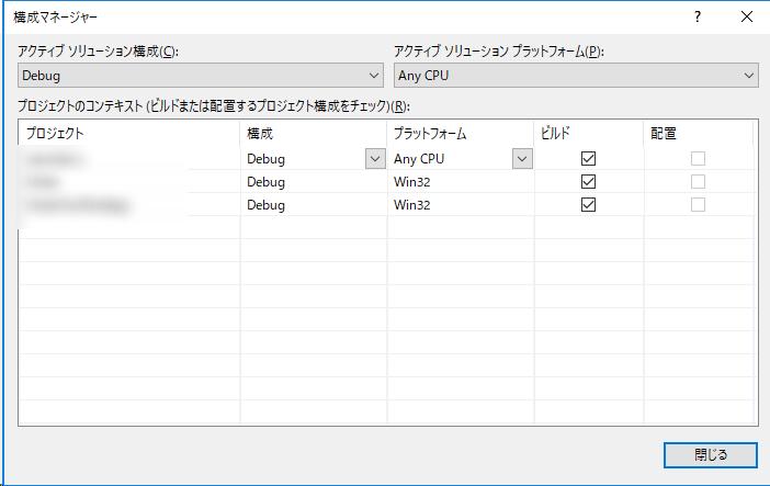f:id:shikaku:20170714093423p:plain