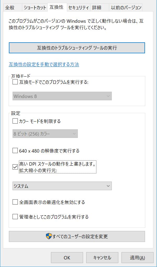 f:id:shikaku:20170926130804p:plain