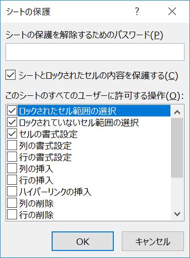 f:id:shikaku:20171115104925p:plain