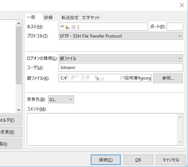 f:id:shikaku:20171212141018p:plain