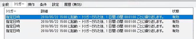 f:id:shikaku:20180522152107p:plain