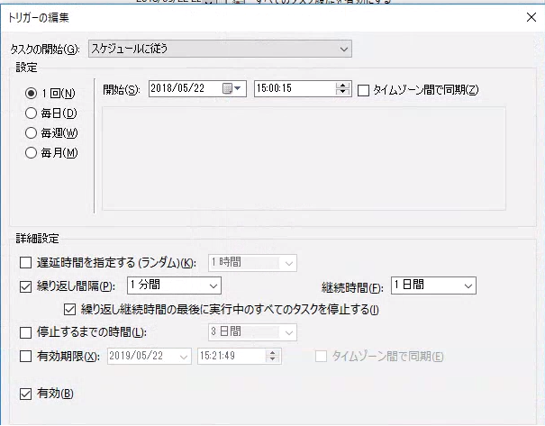 f:id:shikaku:20180522152310p:plain