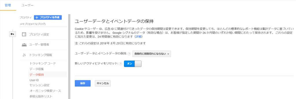 f:id:shikaku:20180918111640p:plain