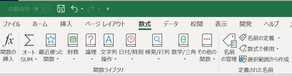 f:id:shikaku:20181016180730p:plain