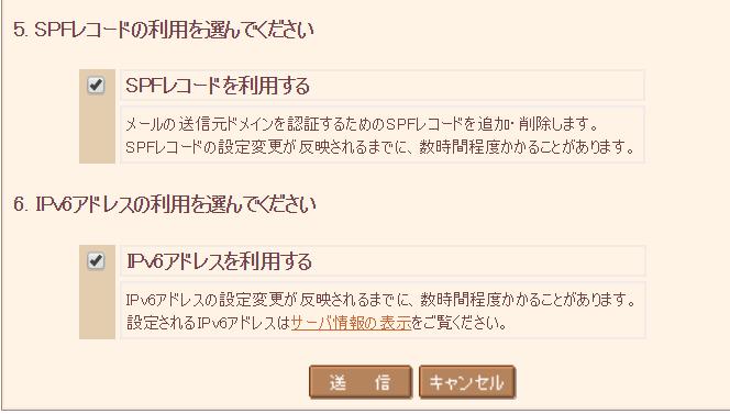 f:id:shikaku:20181114183804p:plain