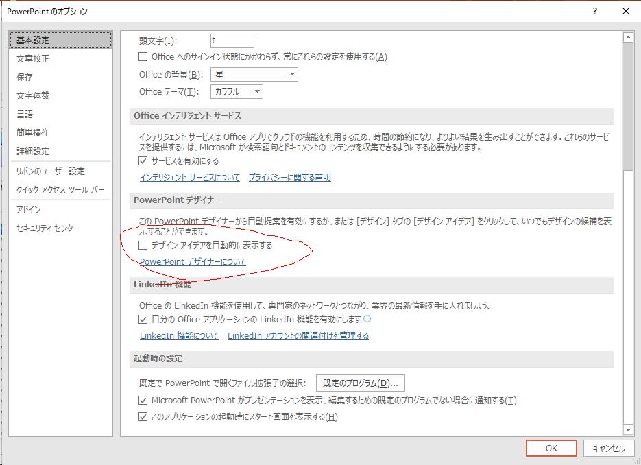 f:id:shikaku:20190114101125p:plain