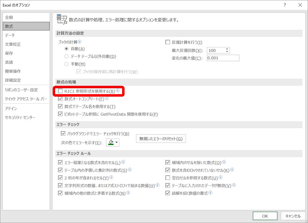 f:id:shikaku:20190411112724p:plain