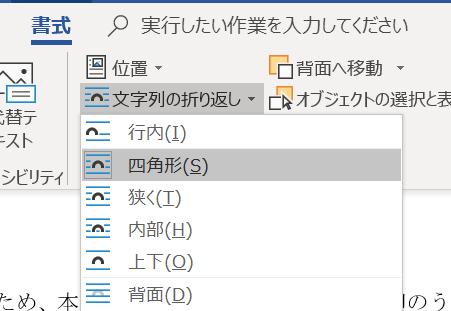 f:id:shikaku:20190417142845p:plain