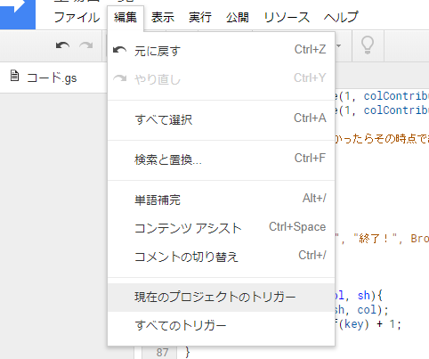 f:id:shikaku:20190501232505p:plain