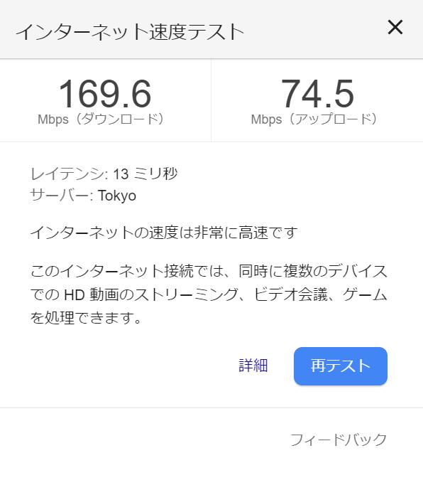 f:id:shikaku:20190808111550p:plain