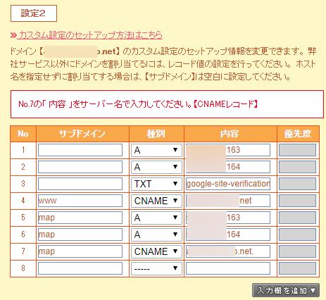 f:id:shikaku:20200222141056p:plain