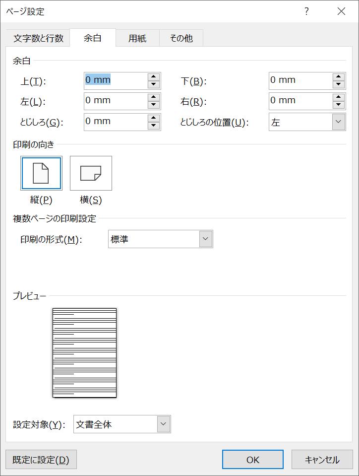 f:id:shikaku:20201023231234p:plain